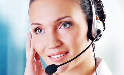 Asistenta telefonica Data Control service